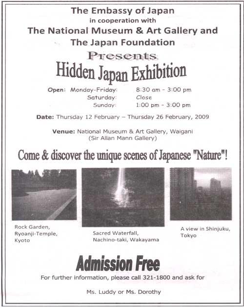 hidden_japan1