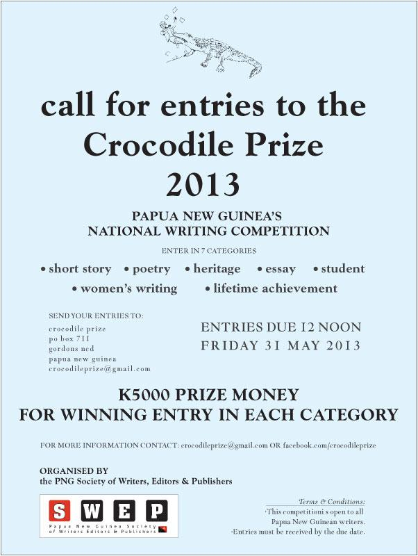 essay writing competition may 2013