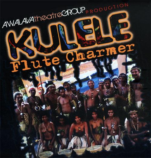 kulele_flute_charmer
